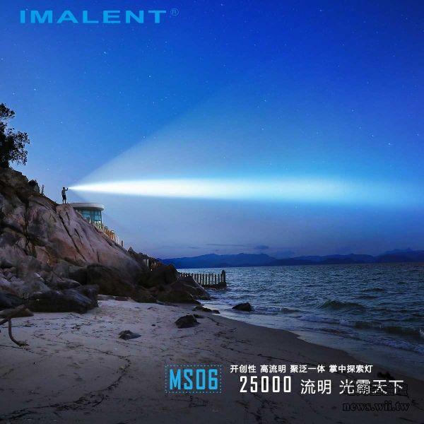 IMALENT-MS06-7.jpg