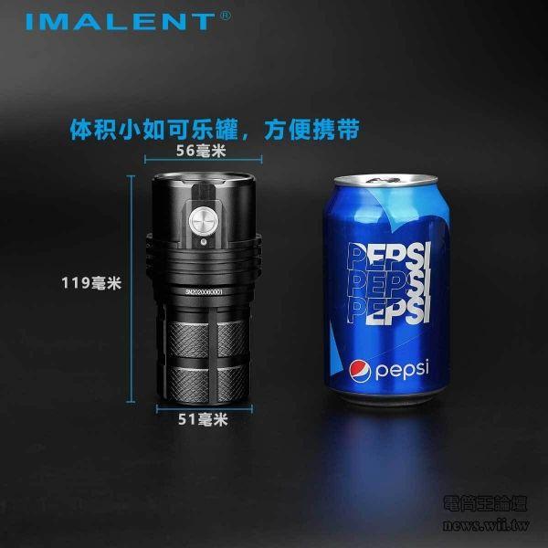 IMALENT-MS06-9.jpg