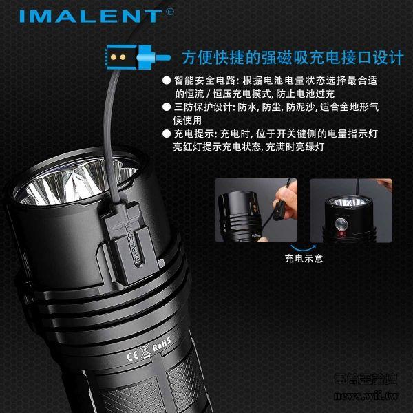 IMALENT-MS06-4.jpg