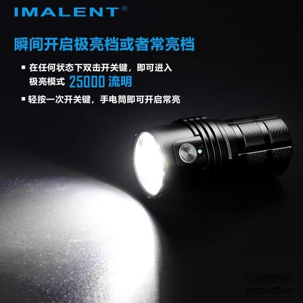 IMALENT-MS06-8.jpg