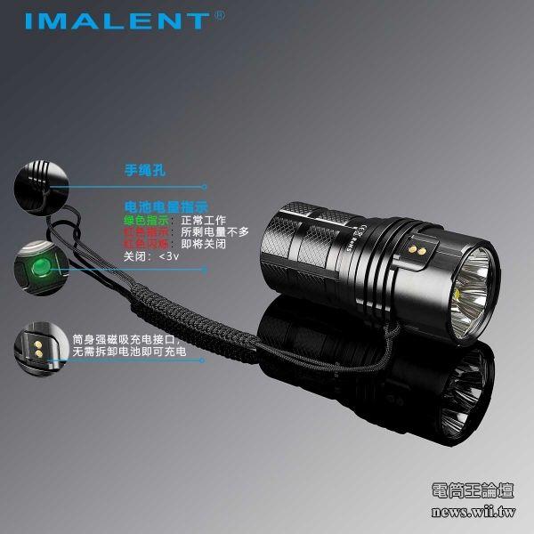 IMALENT-MS06-11.jpg