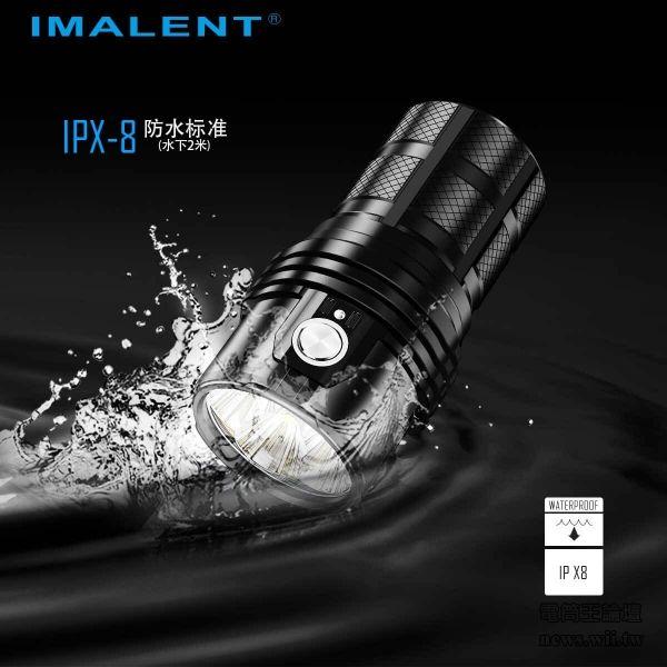 IMALENT-MS06-6.jpg