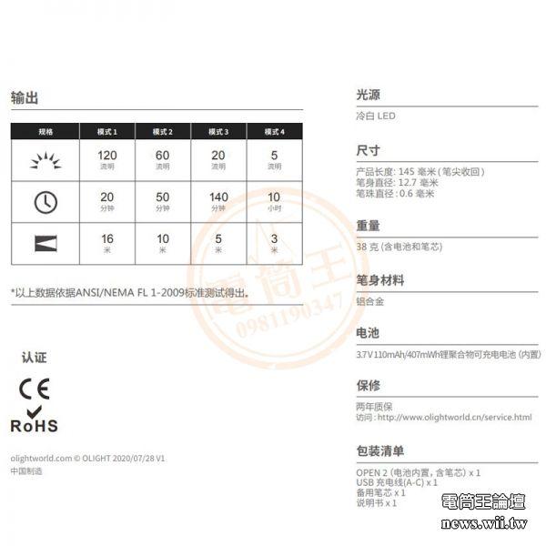 OLOPNE2-800X800-3.jpg