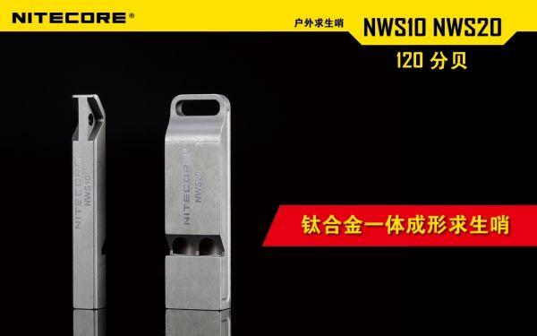 NWS10-1.jpg
