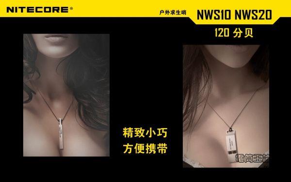 NWS10-4.jpg