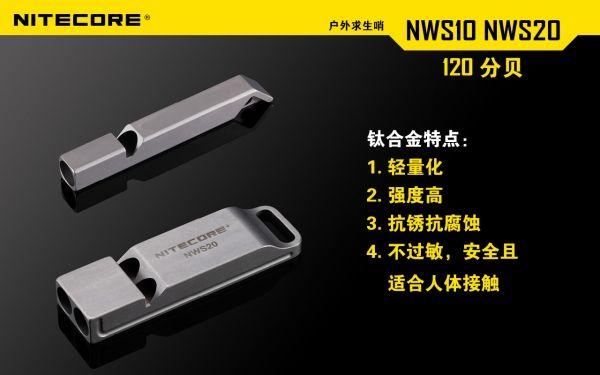 NWS10-3.jpg