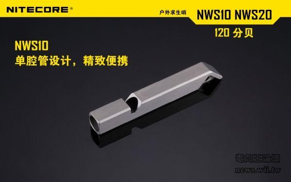 NWS10-6.jpg