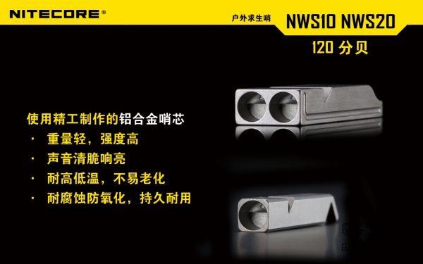 NWS10-8.jpg