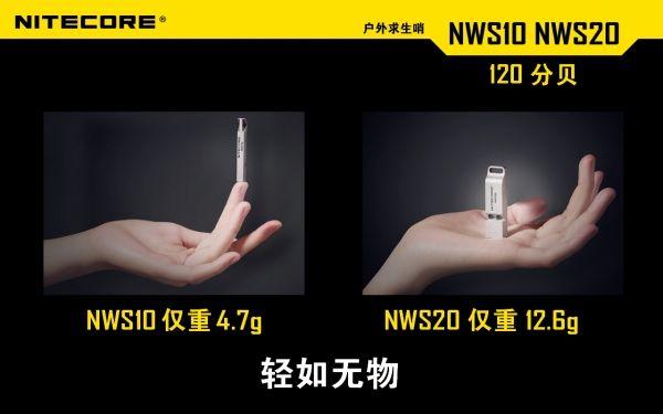 NWS10-5.jpg