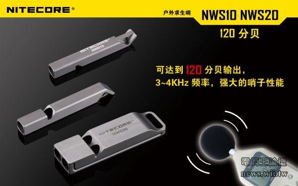 NWS10-9.jpg