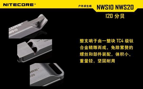 NWS10-2.jpg