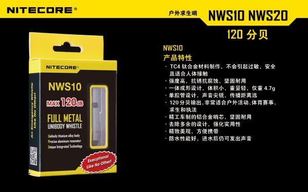 NWS10-11.jpg