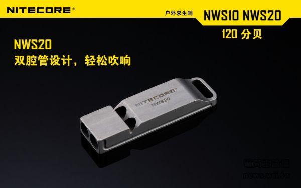 NWS10-7.jpg