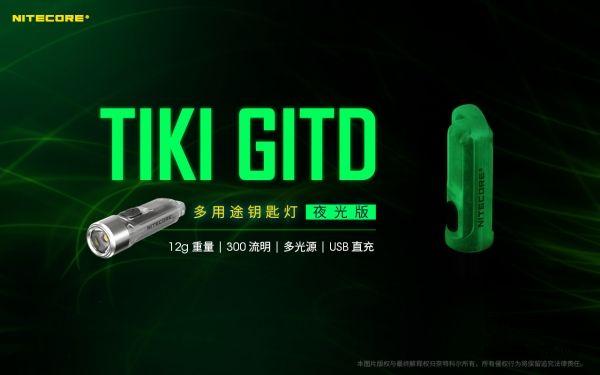 2020-8-22-TIKI GITD-1.jpg