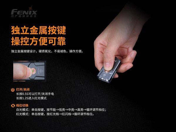 Fenix-E03R-2020-9-8-7.jpg