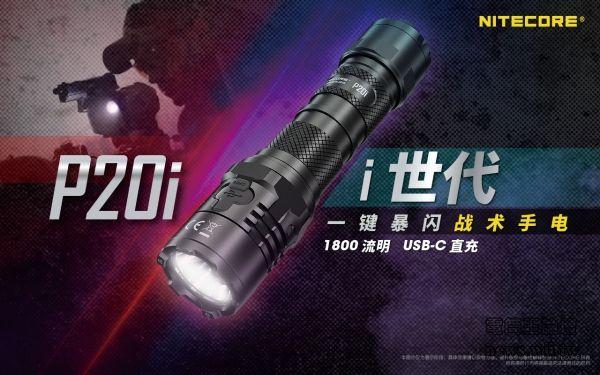 2020-9-15-P20I-1.jpg