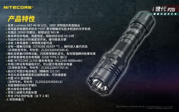 2020-9-15-P20I-25.jpg