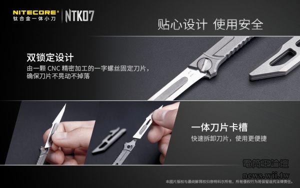 2020-10-10-NTK07-8.jpg