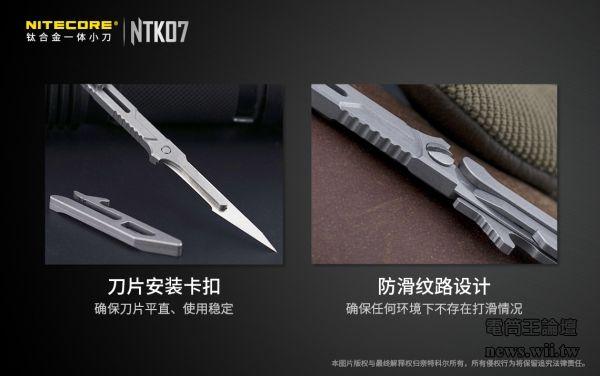 2020-10-10-NTK07-9.jpg
