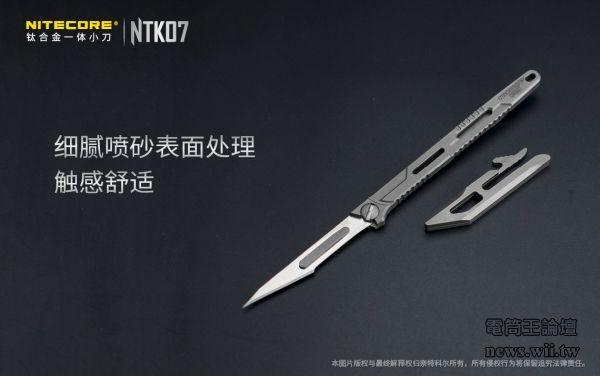 2020-10-10-NTK07-6.jpg