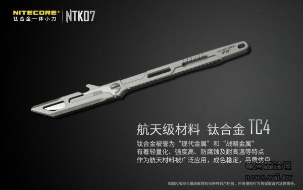 2020-10-10-NTK07-2.jpg