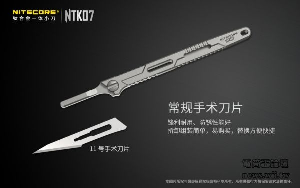 2020-10-10-NTK07-10.jpg