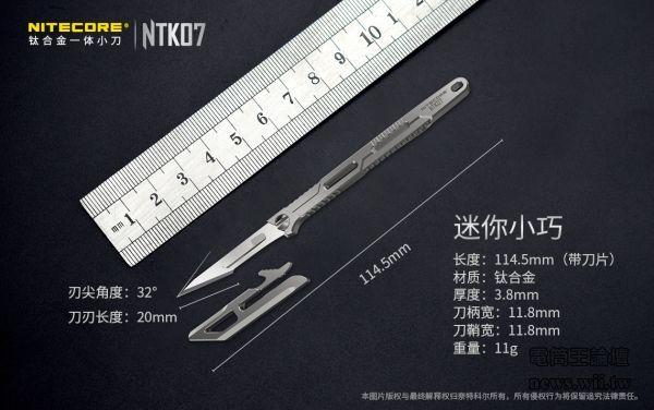 2020-10-10-NTK07-7.jpg