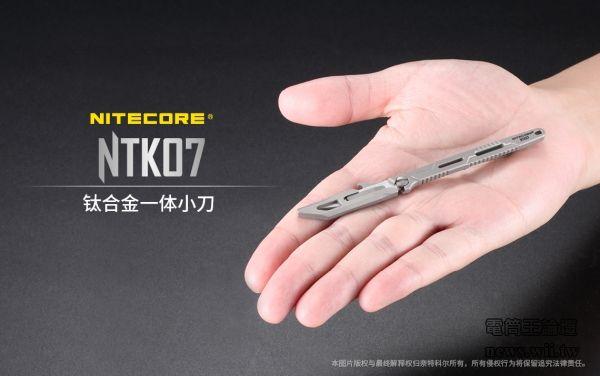2020-10-10-NTK07-1.jpg