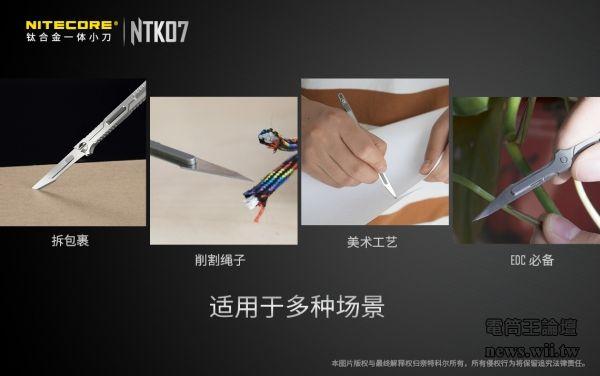 2020-10-10-NTK07-11.jpg