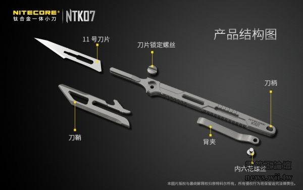 2020-10-10-NTK07-12.jpg