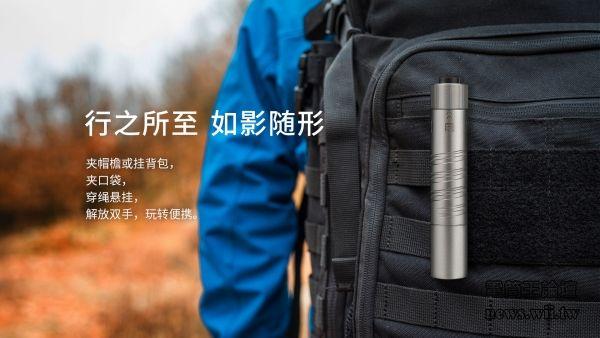 2020-10-20-I5T TI-6.jpg