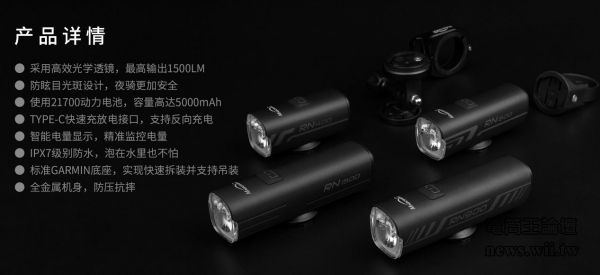 2020-10-16-RN1500-CN-2.JPG