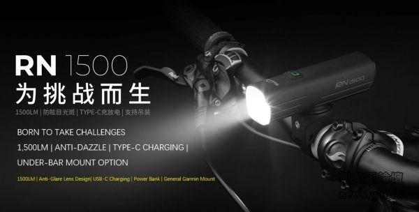 2020-10-16-RN1500-CN-1.JPG