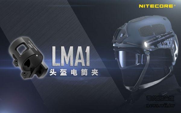 20201028-LMA1-1.jpg