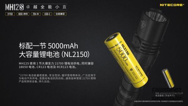 20201104-MH12S-5.jpg