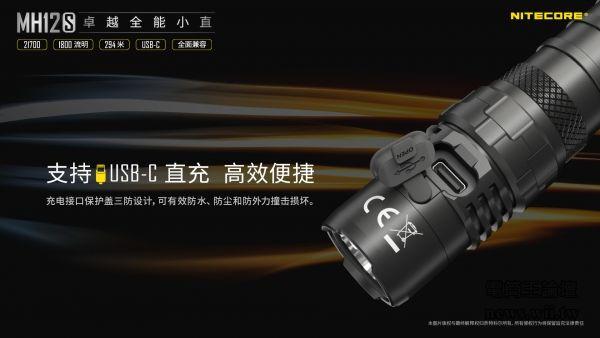 20201104-MH12S-4.jpg