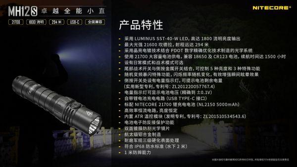 20201104-MH12S-18.jpg