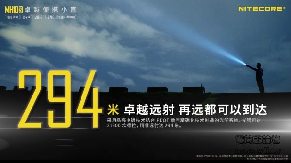2020-11-9-MH10S-2.jpg