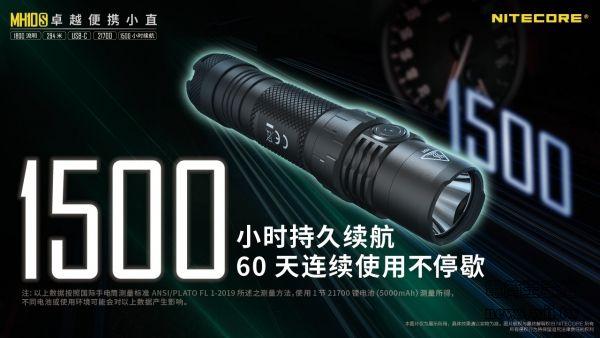 2020-11-9-MH10S-5.jpg