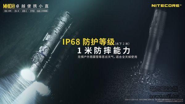 2020-11-9-MH10S-6.jpg