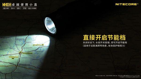 2020-11-9-MH10S-12.jpg