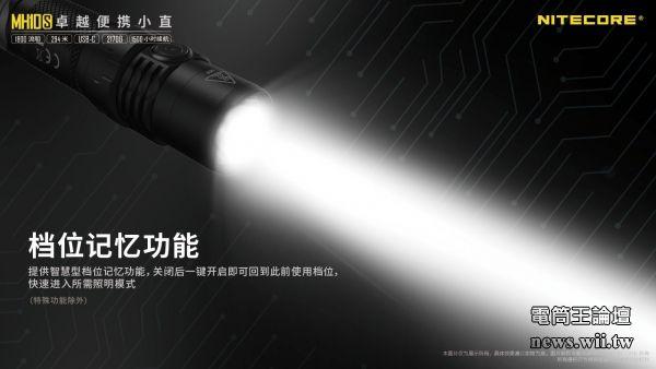 2020-11-9-MH10S-13.jpg
