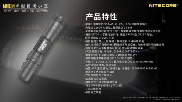 2020-11-9-MH10S-18.jpg
