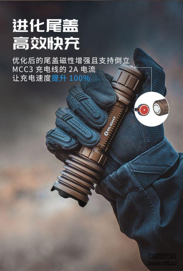 2020-11-10-WARRIOR X PRO-5.jpg