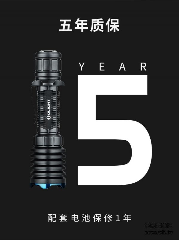 2020-11-10-WARRIOR X PRO-9.jpg