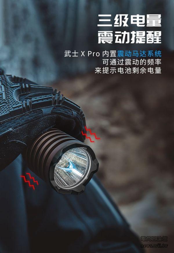 2020-11-10-WARRIOR X PRO-6.jpg
