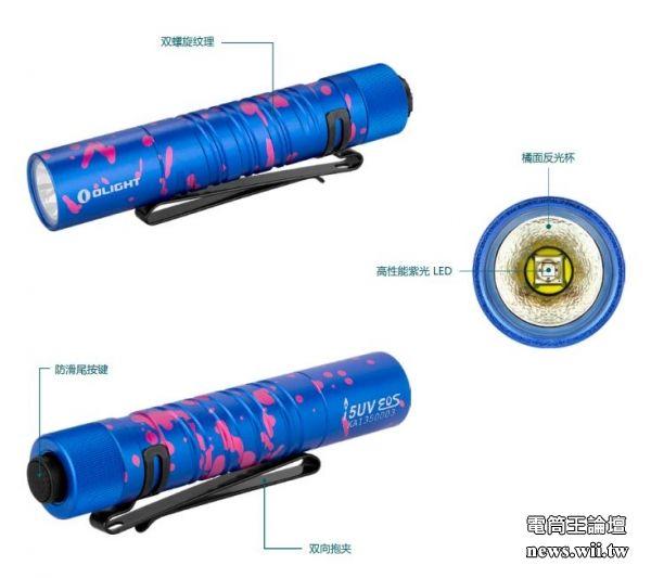 i5 UV-9.JPG