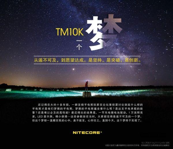 2020-11-17-TM10K-1.jpg
