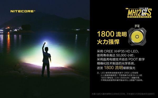 2020-11-17-MH12GTS-2.jpg