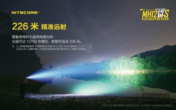 2020-11-17-MH12GTS-3.jpg